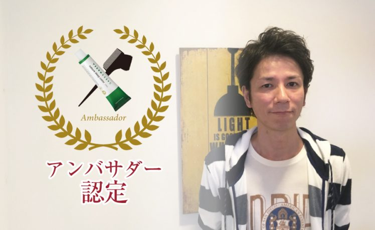 【アンバサダーブログ】成功サロンのブログが読める!LINEで相談できる!